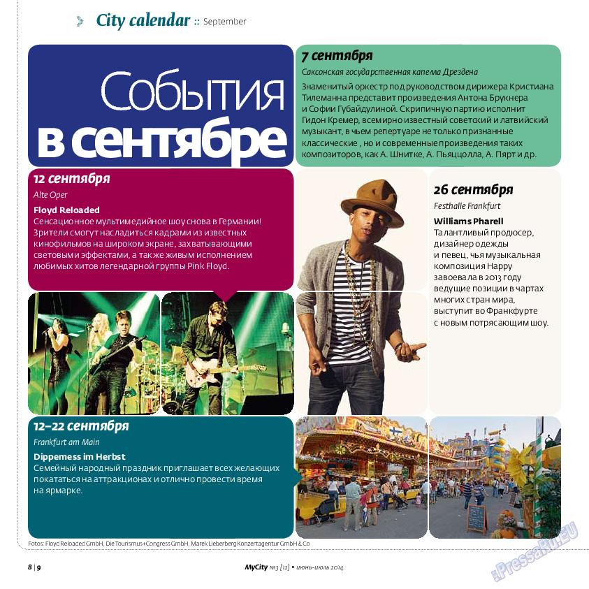 My City Frankfurt am Main (журнал). 2014 год, номер 3, стр. 8