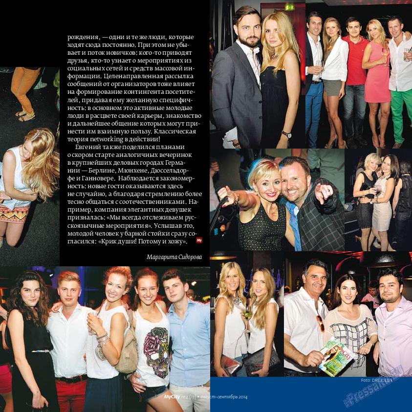 My City Frankfurt am Main (журнал). 2014 год, номер 4, стр. 11