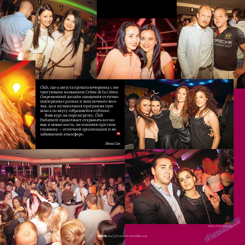 My City Frankfurt am Main (журнал). 2014 год, номер 4, стр. 15