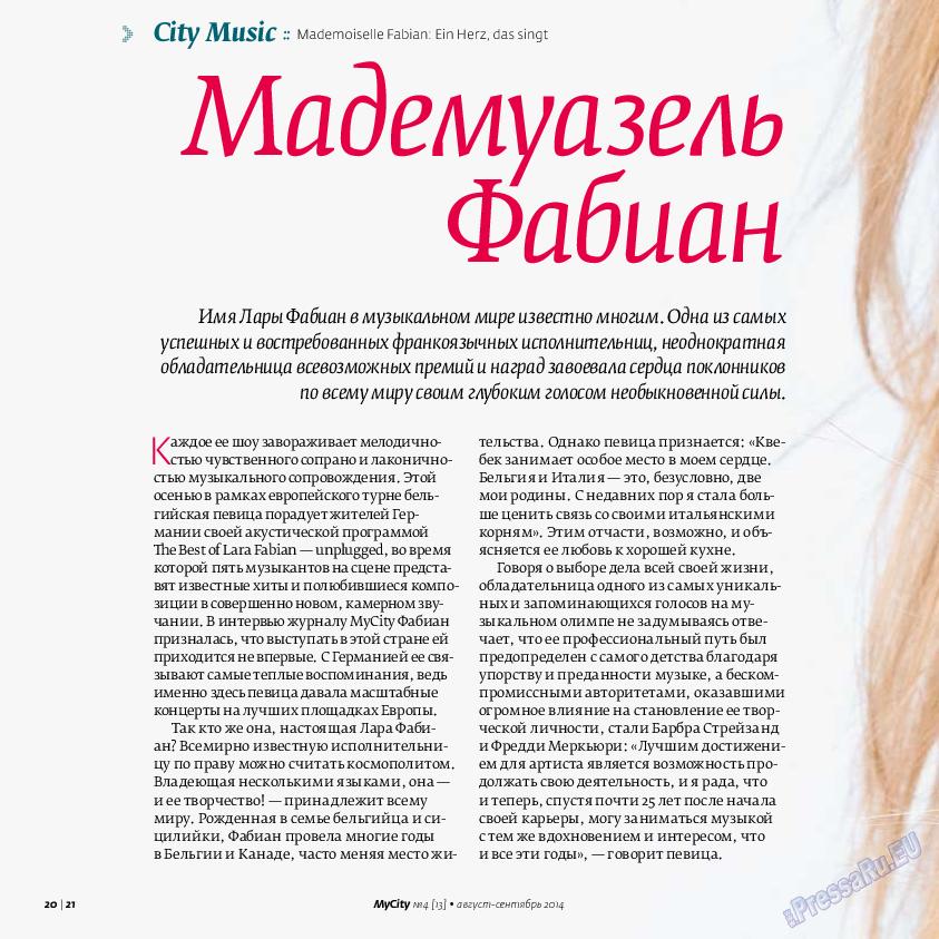 My City Frankfurt am Main (журнал). 2014 год, номер 4, стр. 20