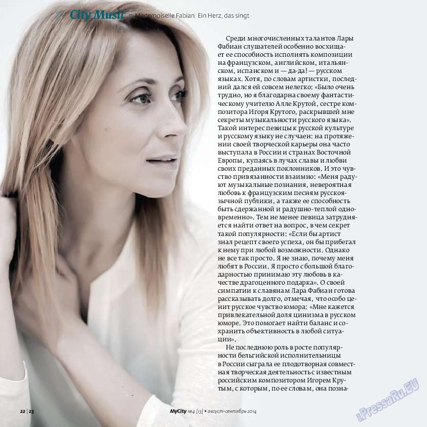 My City Frankfurt am Main (журнал). 2014 год, номер 4, стр. 22