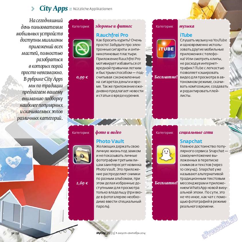 My City Frankfurt am Main (журнал). 2014 год, номер 4, стр. 52