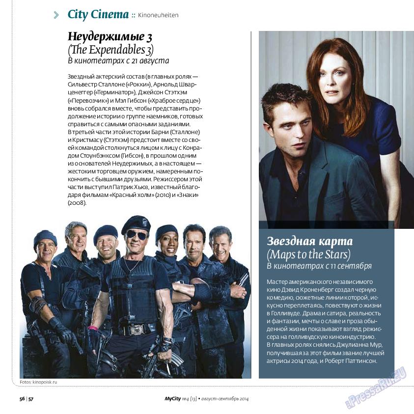 My City Frankfurt am Main (журнал). 2014 год, номер 4, стр. 56