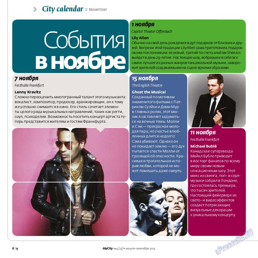 My City Frankfurt am Main (журнал). 2014 год, номер 4, стр. 8