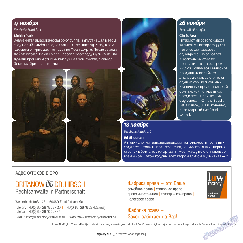 My City Frankfurt am Main (журнал). 2014 год, номер 4, стр. 9