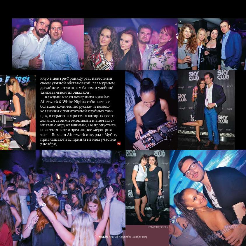 My City Frankfurt am Main (журнал). 2014 год, номер 5, стр. 11