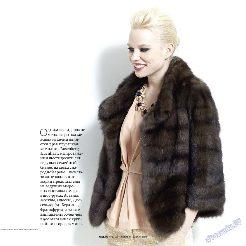 My City Frankfurt am Main (журнал). 2014 год, номер 5, стр. 29