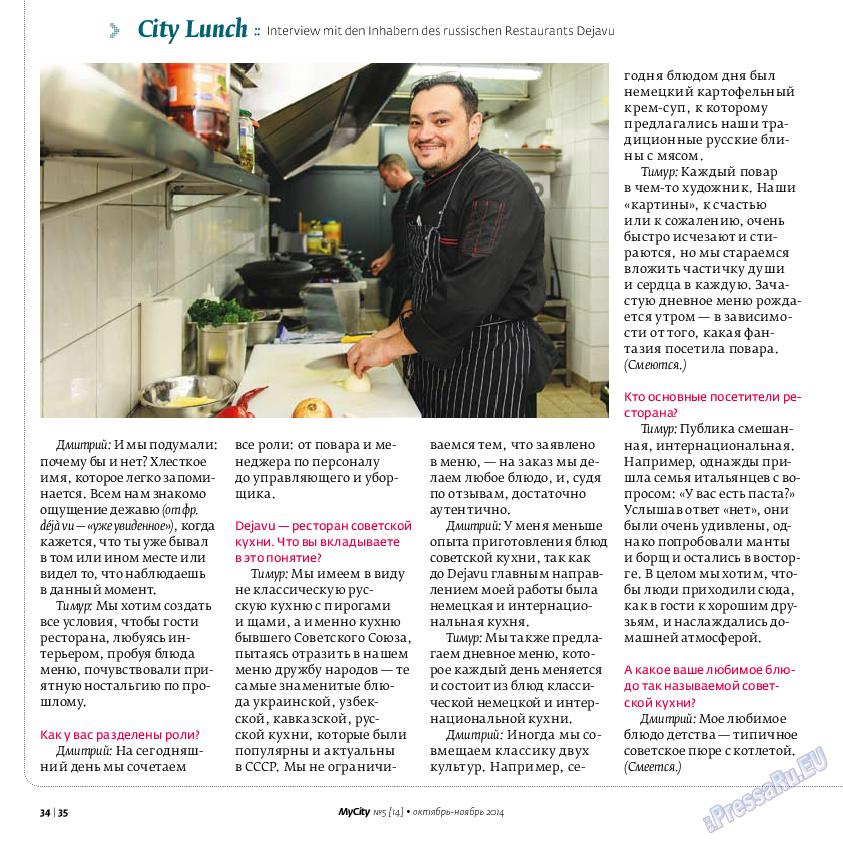 My City Frankfurt am Main (журнал). 2014 год, номер 5, стр. 34