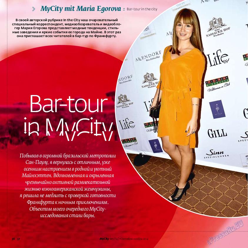 My City Frankfurt am Main (журнал). 2014 год, номер 5, стр. 36