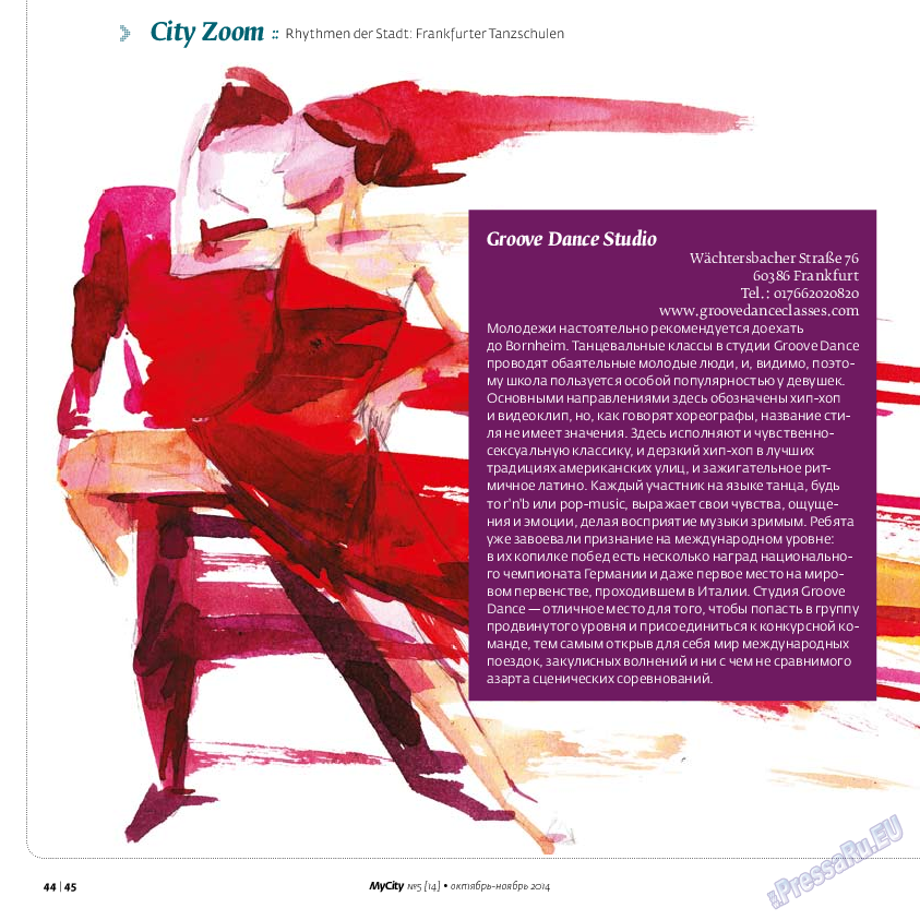My City Frankfurt am Main (журнал). 2014 год, номер 5, стр. 44