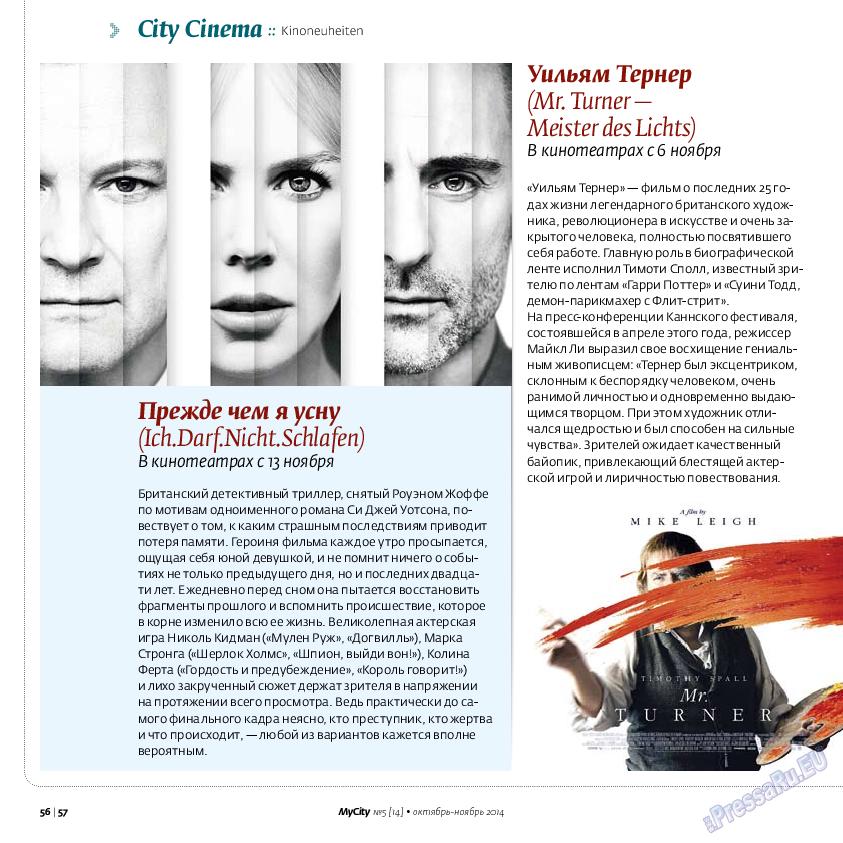 My City Frankfurt am Main (журнал). 2014 год, номер 5, стр. 56
