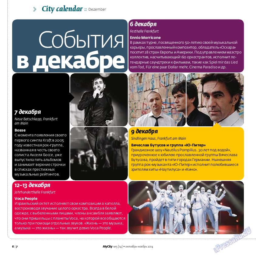 My City Frankfurt am Main (журнал). 2014 год, номер 5, стр. 6