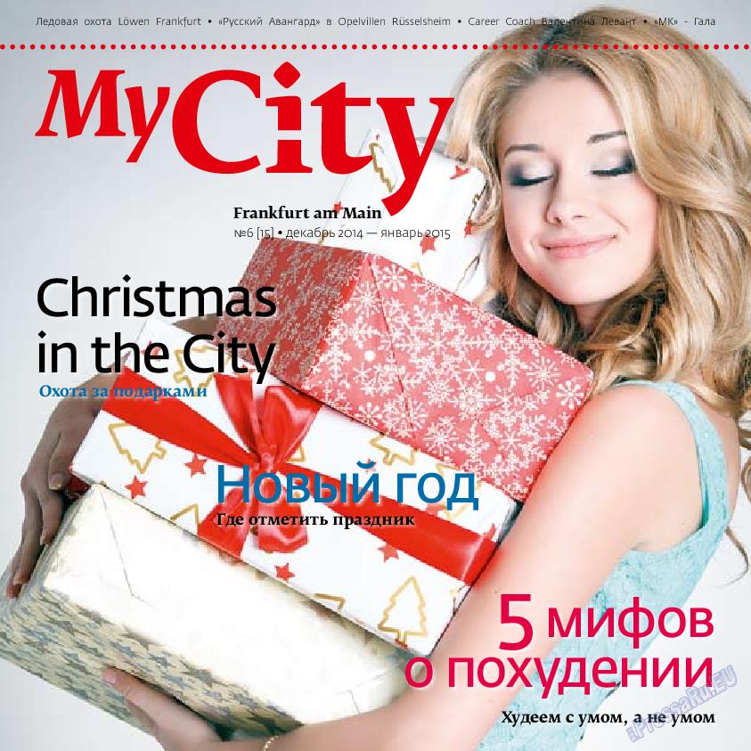 My City Frankfurt am Main (журнал). 2014 год, номер 6, стр. 1