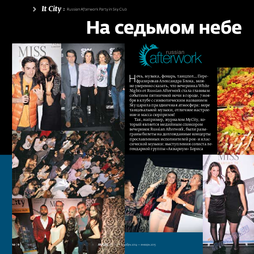 My City Frankfurt am Main (журнал). 2014 год, номер 6, стр. 10
