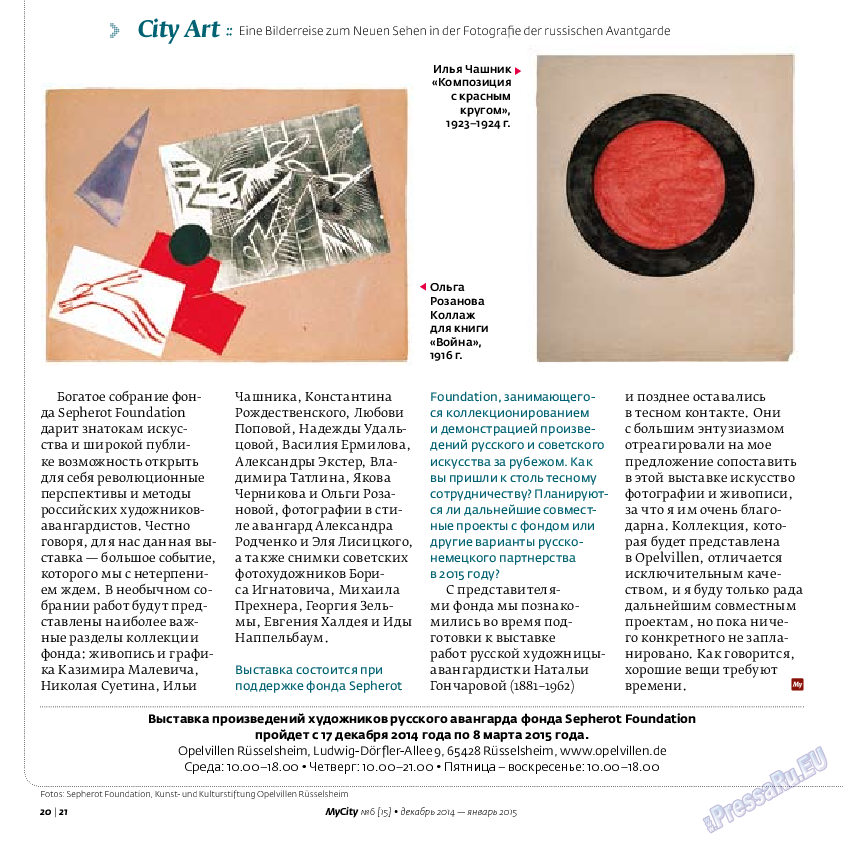 My City Frankfurt am Main (журнал). 2014 год, номер 6, стр. 20
