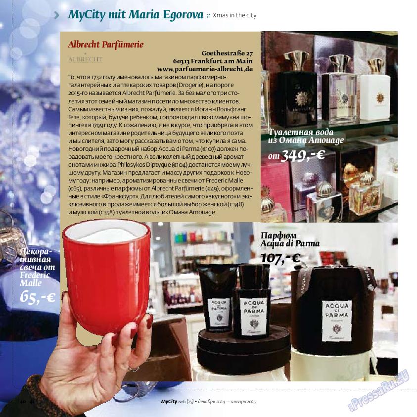 My City Frankfurt am Main (журнал). 2014 год, номер 6, стр. 40