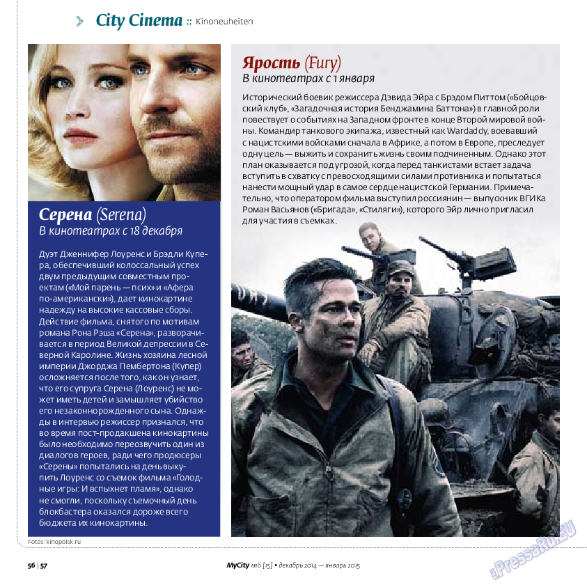 My City Frankfurt am Main (журнал). 2014 год, номер 6, стр. 56