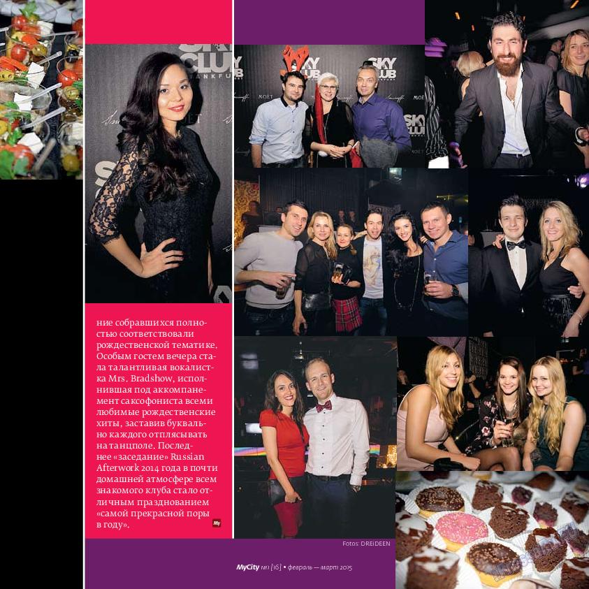 My City Frankfurt am Main (журнал). 2015 год, номер 1, стр. 19