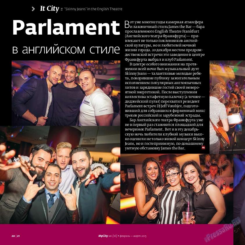 My City Frankfurt am Main (журнал). 2015 год, номер 1, стр. 20