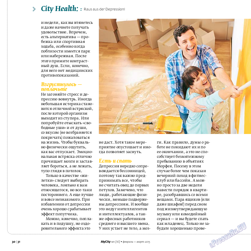 My City Frankfurt am Main (журнал). 2015 год, номер 1, стр. 30