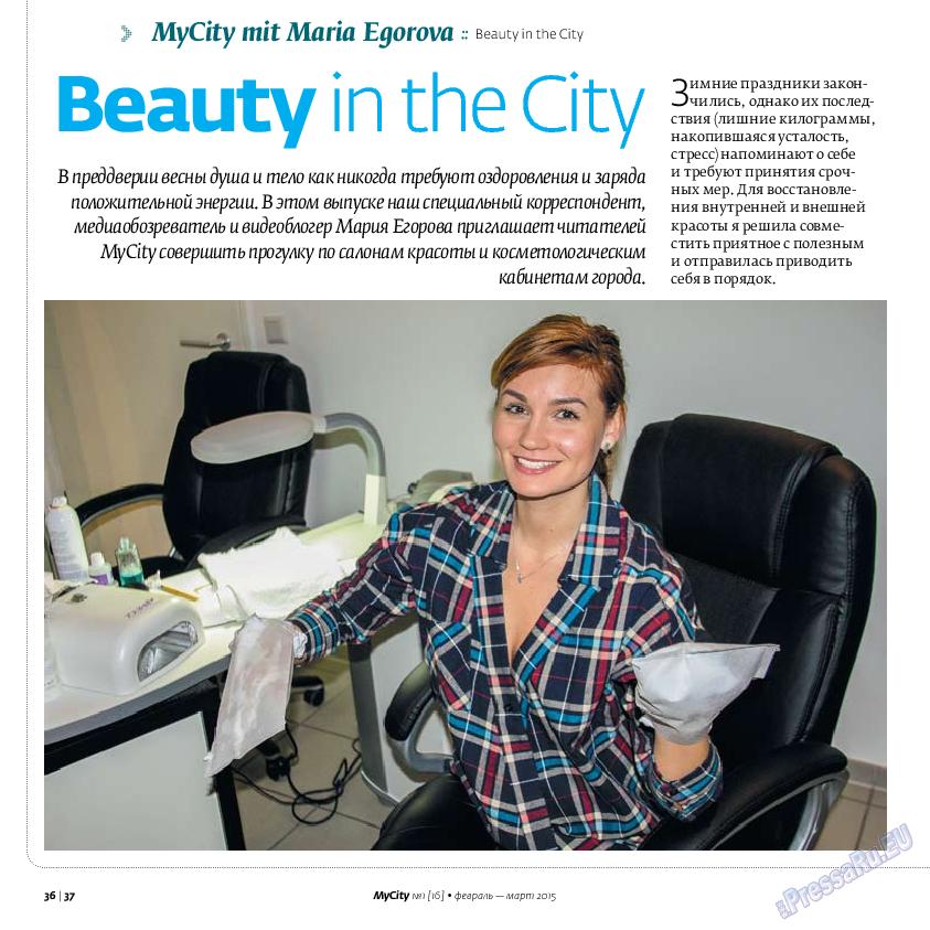 My City Frankfurt am Main (журнал). 2015 год, номер 1, стр. 36