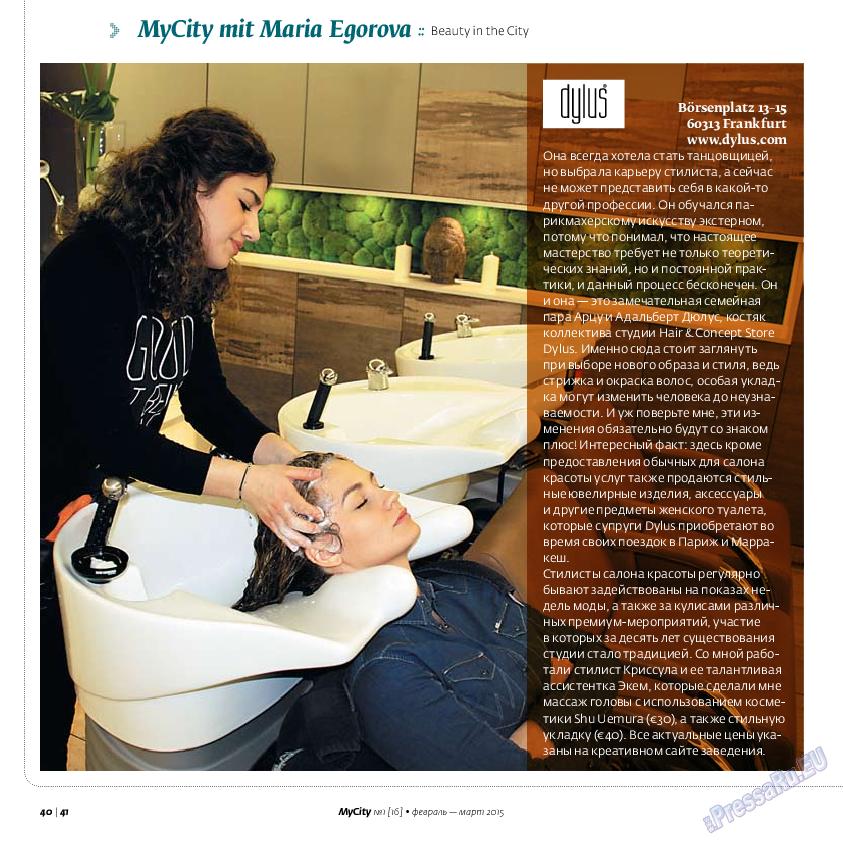 My City Frankfurt am Main (журнал). 2015 год, номер 1, стр. 40