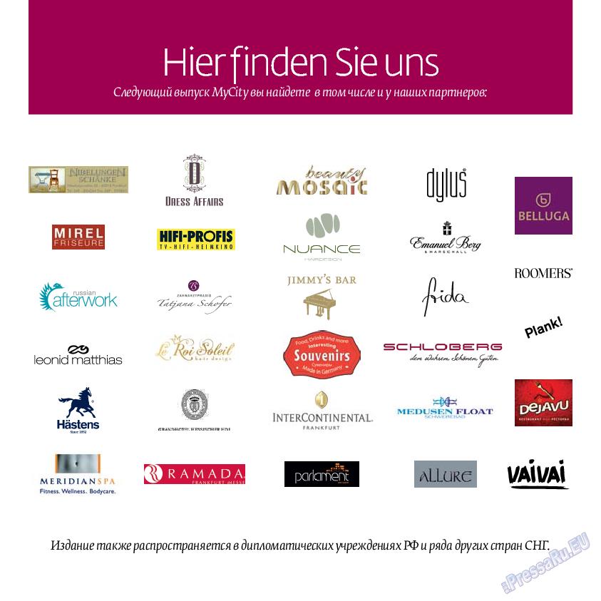 My City Frankfurt am Main (журнал). 2015 год, номер 1, стр. 57