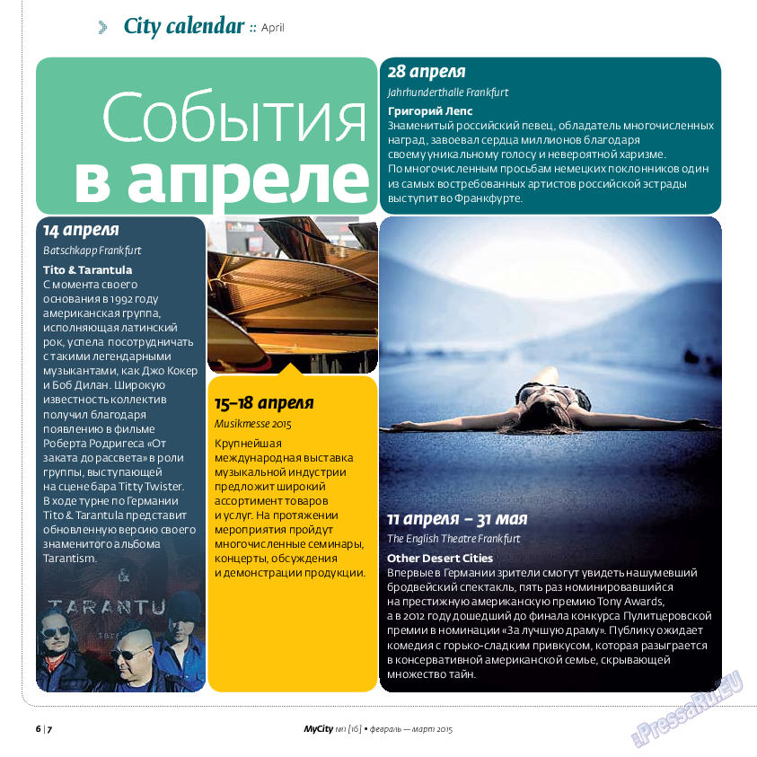 My City Frankfurt am Main (журнал). 2015 год, номер 1, стр. 6