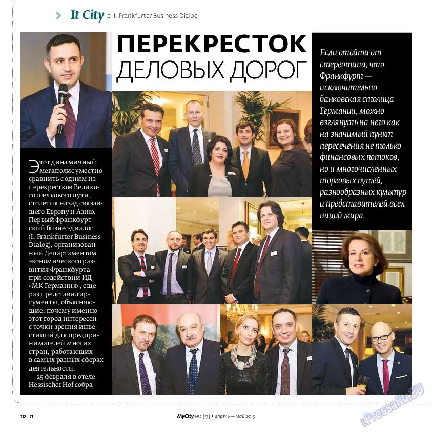 My City Frankfurt am Main (журнал). 2015 год, номер 2, стр. 10