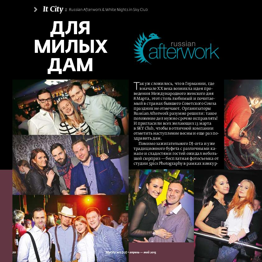 My City Frankfurt am Main (журнал). 2015 год, номер 2, стр. 20