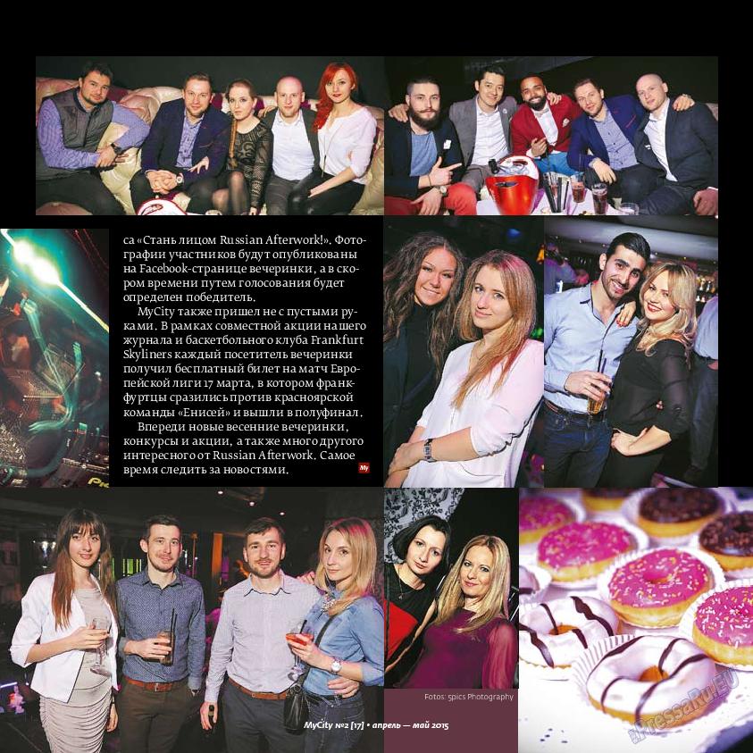 My City Frankfurt am Main (журнал). 2015 год, номер 2, стр. 21