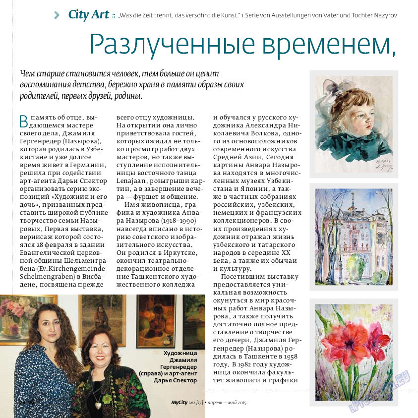 My City Frankfurt am Main (журнал). 2015 год, номер 2, стр. 28