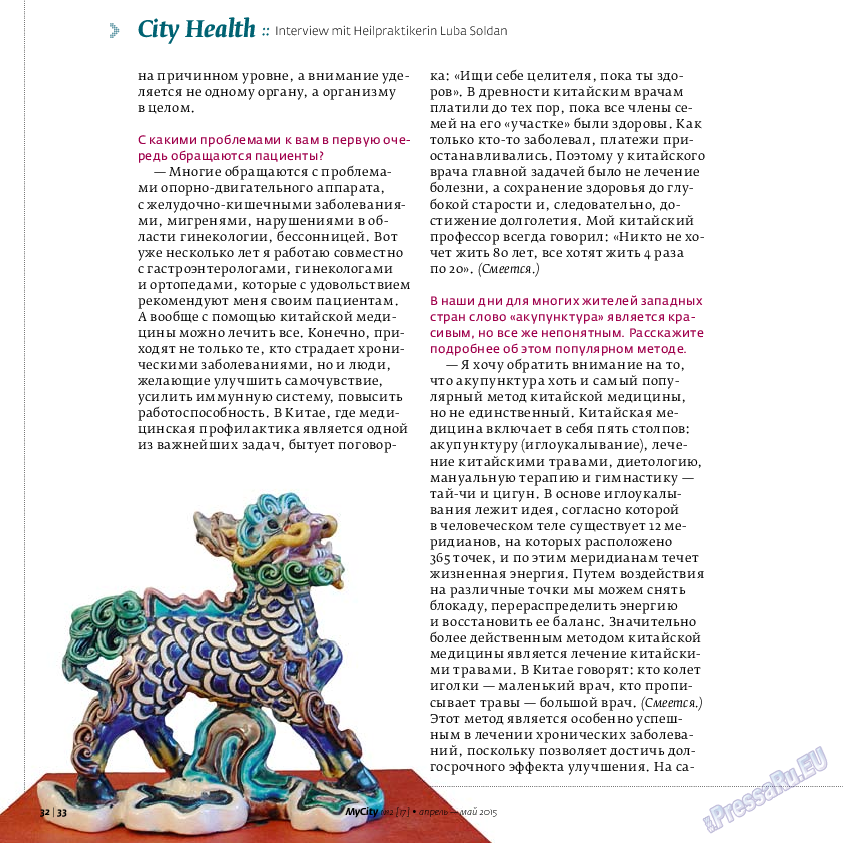 My City Frankfurt am Main (журнал). 2015 год, номер 2, стр. 32