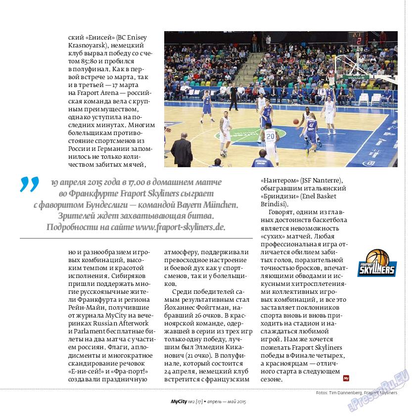My City Frankfurt am Main (журнал). 2015 год, номер 2, стр. 35