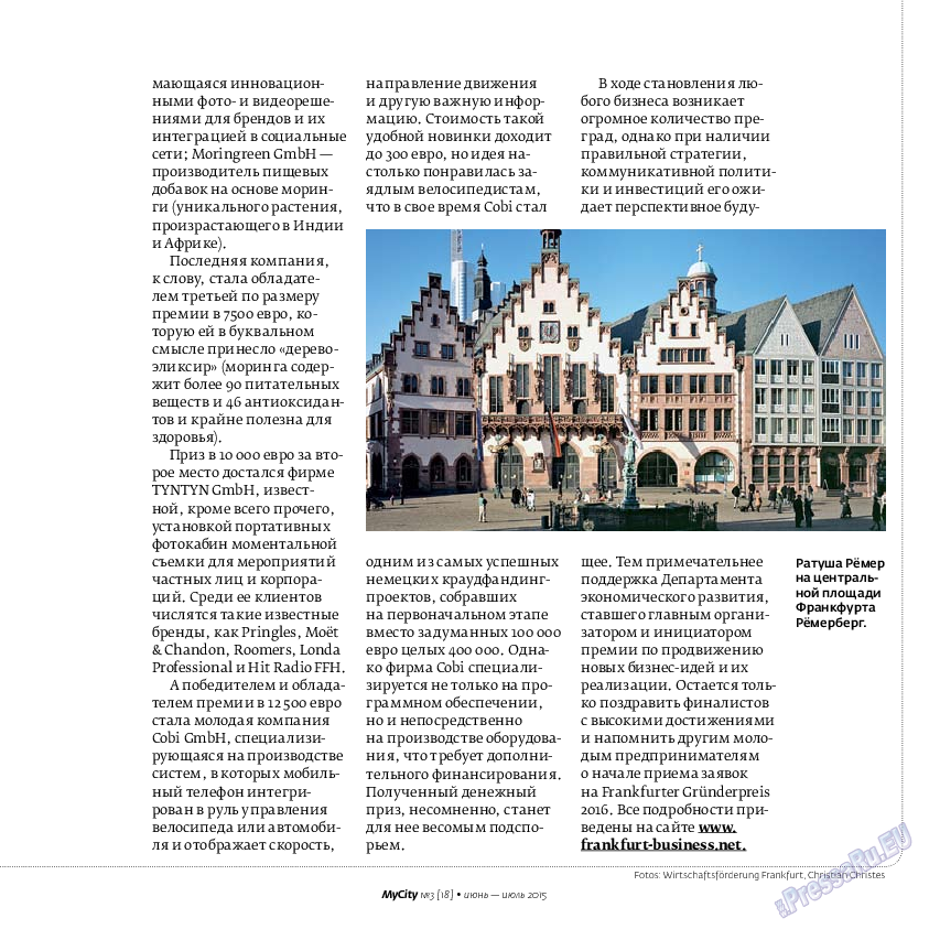 My City Frankfurt am Main (журнал). 2015 год, номер 3, стр. 11