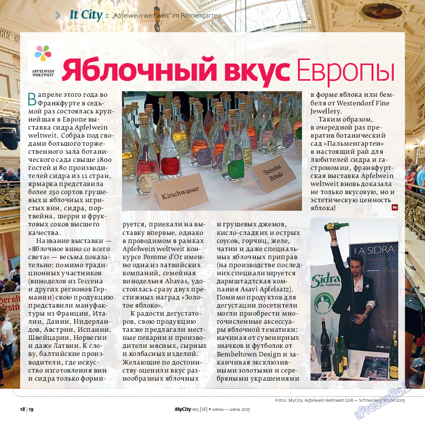 My City Frankfurt am Main (журнал). 2015 год, номер 3, стр. 18