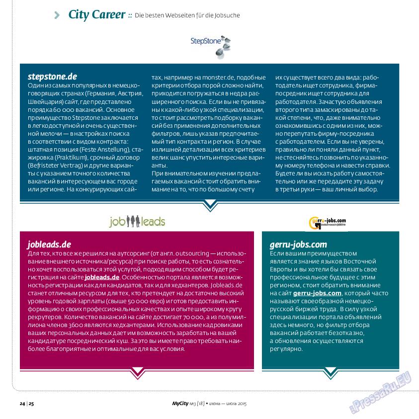 My City Frankfurt am Main (журнал). 2015 год, номер 3, стр. 24