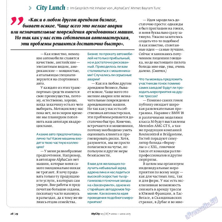 My City Frankfurt am Main (журнал). 2015 год, номер 3, стр. 28