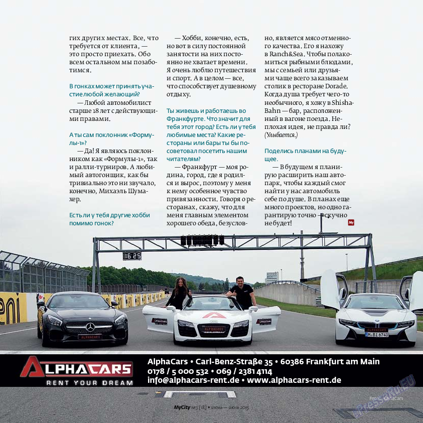 My City Frankfurt am Main (журнал). 2015 год, номер 3, стр. 29