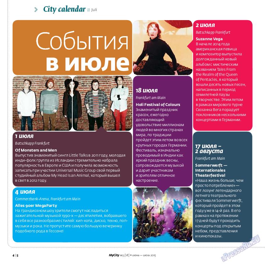 My City Frankfurt am Main (журнал). 2015 год, номер 3, стр. 4