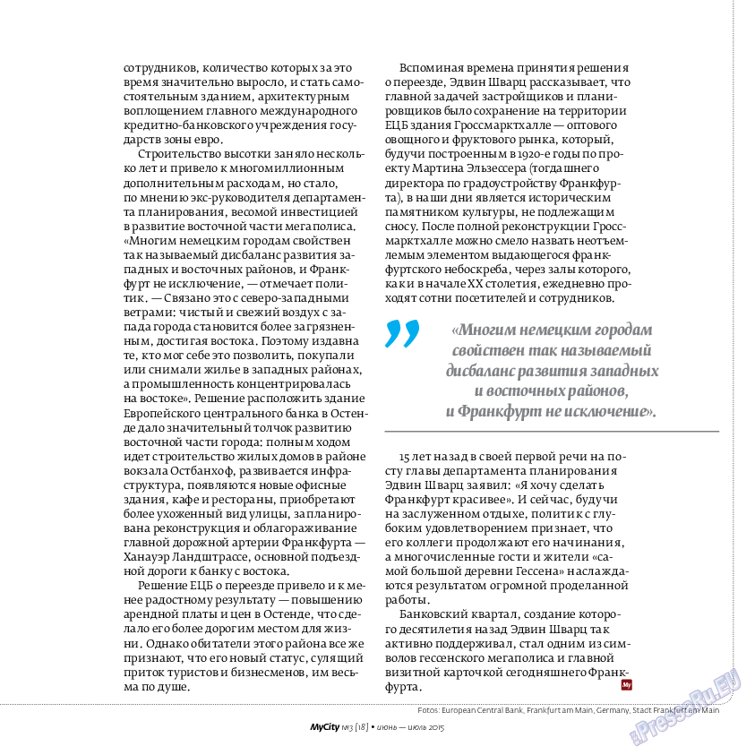 My City Frankfurt am Main (журнал). 2015 год, номер 3, стр. 41