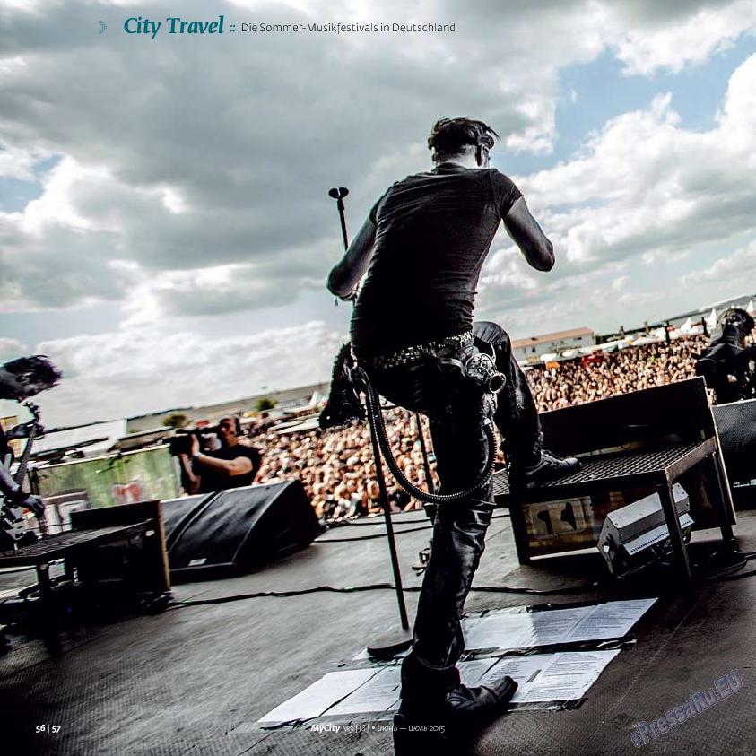 My City Frankfurt am Main (журнал). 2015 год, номер 3, стр. 56