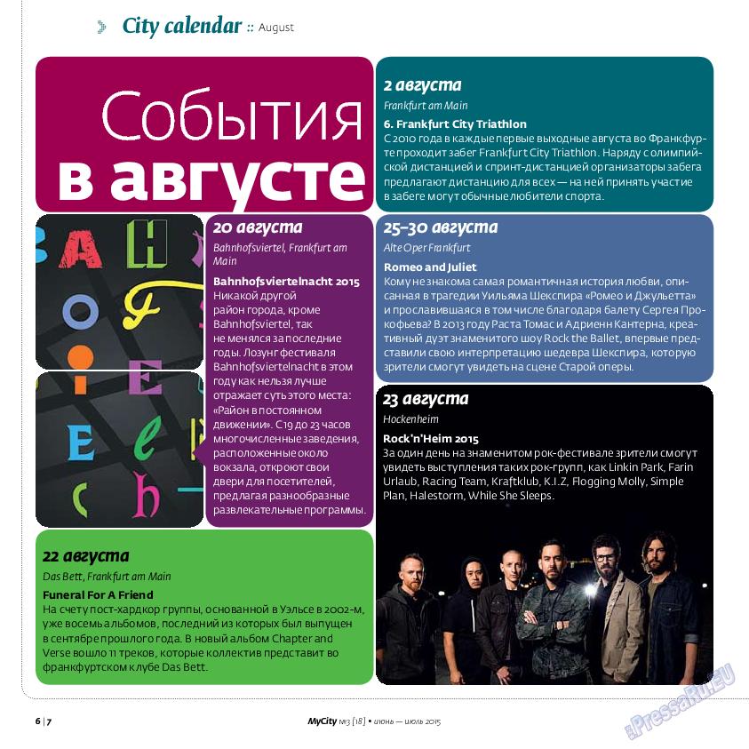 My City Frankfurt am Main (журнал). 2015 год, номер 3, стр. 6