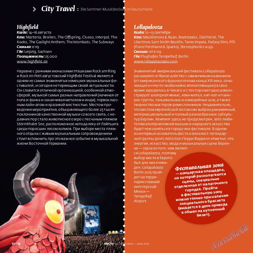 My City Frankfurt am Main (журнал). 2015 год, номер 3, стр. 62