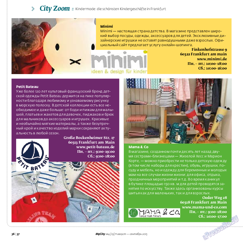My City Frankfurt am Main (журнал). 2015 год, номер 4, стр. 36