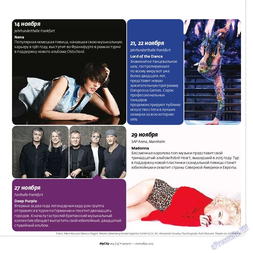My City Frankfurt am Main (журнал). 2015 год, номер 4, стр. 9