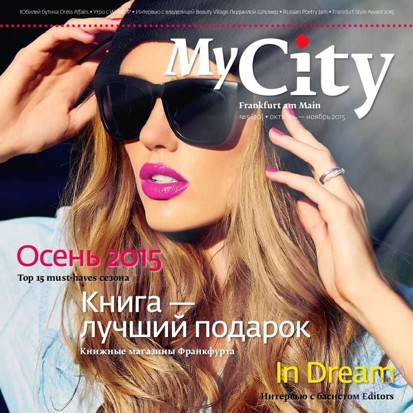 My City Frankfurt am Main (журнал). 2015 год, номер 5, стр. 1