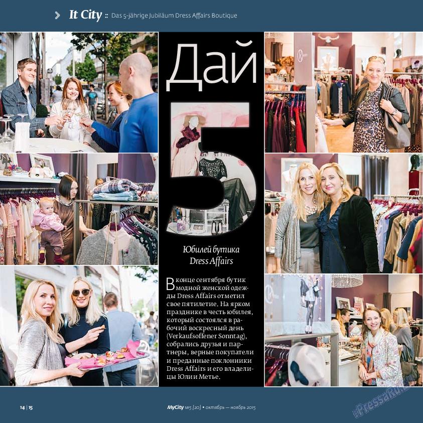 My City Frankfurt am Main (журнал). 2015 год, номер 5, стр. 14