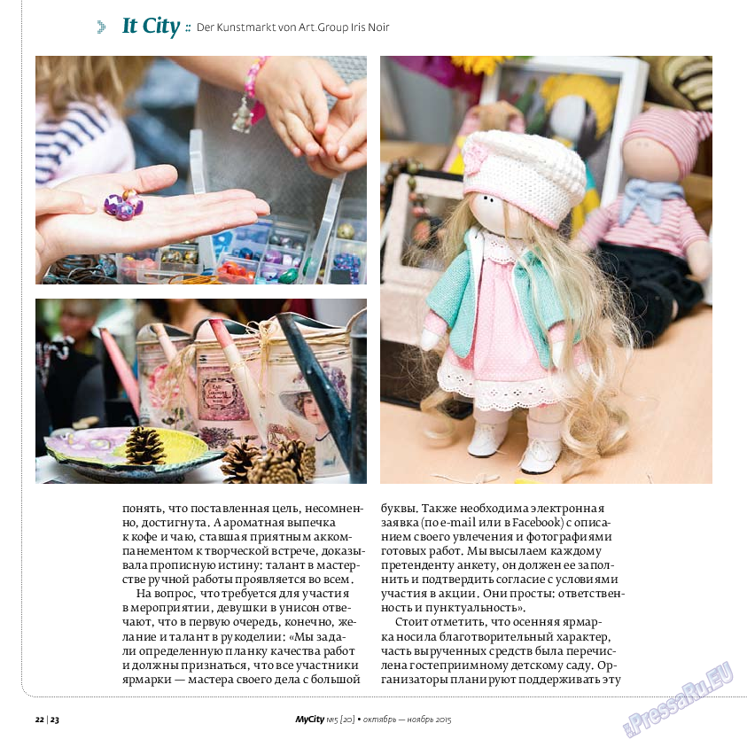 My City Frankfurt am Main (журнал). 2015 год, номер 5, стр. 22