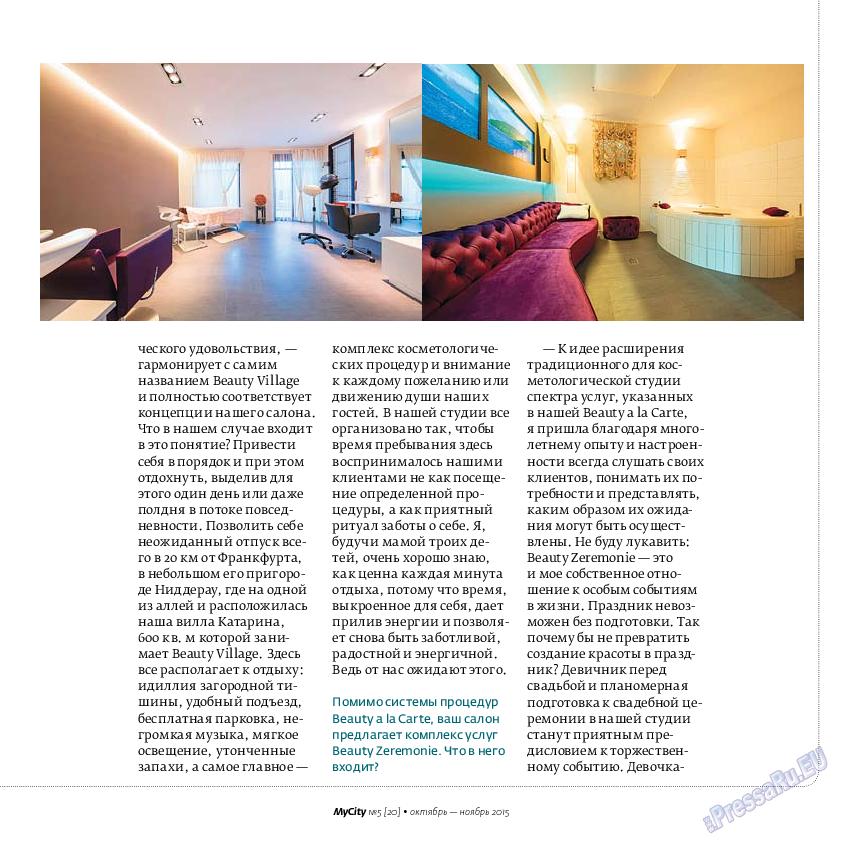 My City Frankfurt am Main (журнал). 2015 год, номер 5, стр. 35